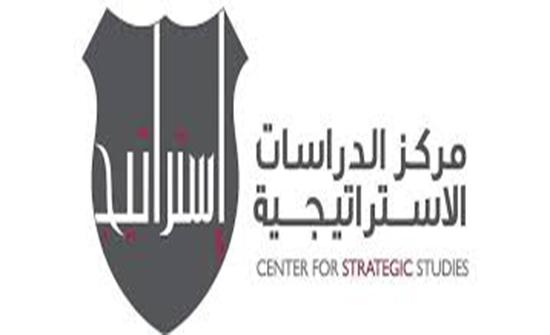 مركز الدراسات الاستراتيجية يبحث التعاون مع السفارة الكندية