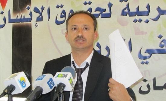 بيان صادر عن رئيس المنظمة العربية لحقوق الإنسان