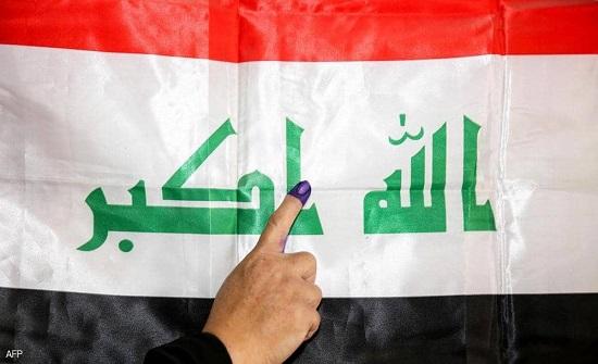 مفوضية الانتخابات العراقية تلغي الرقم 56.. ما القصة؟