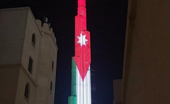 الإمارات: إضاءة برج خليفة بألوان علم الأردن