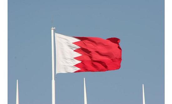 الملحقية البحرينية تعلن عن فتح باب التقدم لجائزة اليونسكو