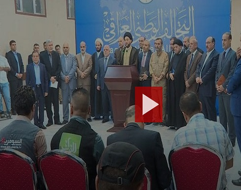 """الانتخابات العراقية.. تنافس حاد بين قائمتي """"الفتح"""" و""""سائرون"""""""