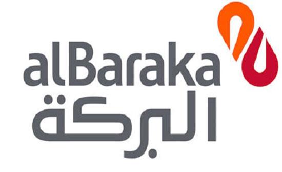 عبد الله صالح كامل رئيسا لمجلس إدارة مجموعة البركة المصرفية