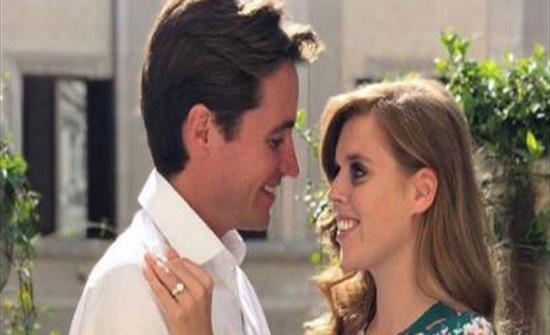 67 ألف يورو ثمن خاتم خطوبة حفيدة الملكة إليزابيث (صورة)