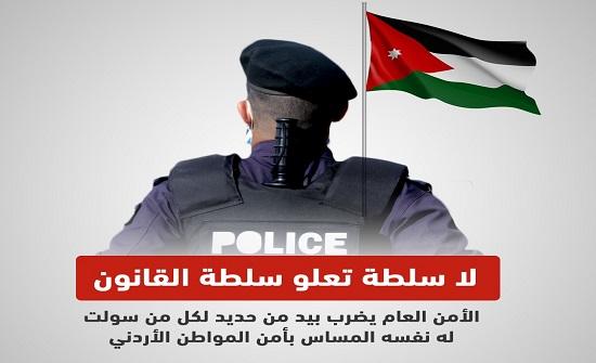 بالصور : الاردنيون يدعمون نشامى الامن العام في حملتهم على الزعران