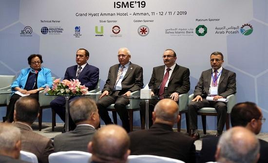 انطلاق فعاليات المؤتمر الدولي الثاني للهندسة الصناعية والتصنيع وهندسة النظم