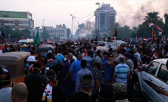 اغلاق مؤسسات حكومية وجامعات جنوبي العراق
