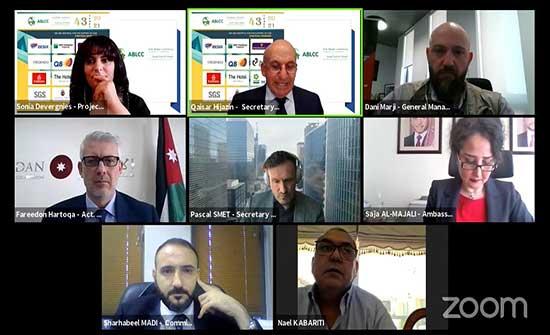 حرتوقه يدعو رجال الأعمال البلجيكيين لتوجيه استثماراتهم للأردن