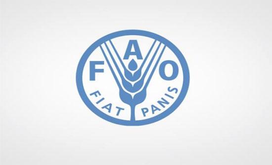 الفاو: استقرار مؤشر اسعار الغذاء عالميا