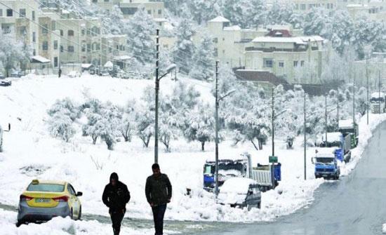 الثلاثاء : طقس بارد و ثلوج فوق المرتفعات العالية الجنوبية