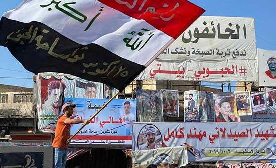 مقتل وإصابة متظاهرين احتجوا على انقطاع الكهرباء في بغداد .. بالفيديو
