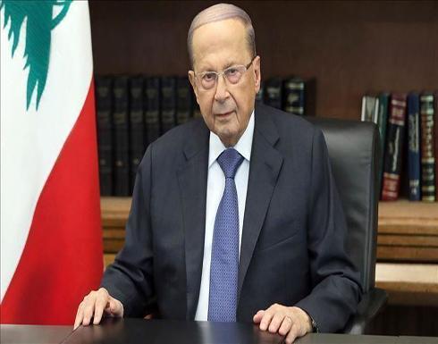 عون يقترح توسّع الحكومة في تصريف الأعمال إلى حين تشكيل الجديدة