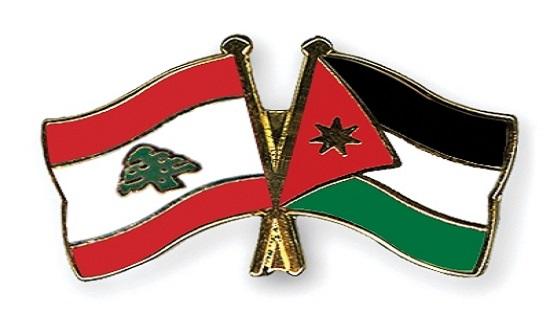 سفارة المملكة في بيروت تدعو الأردنيين للتواصل معها