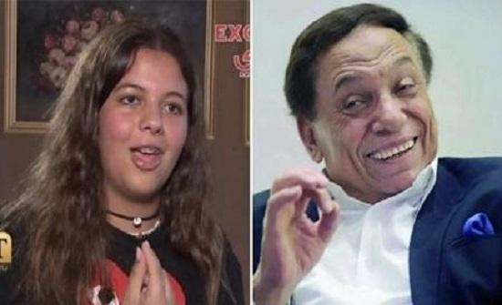 حفيدة عادل إمام تكشف رأيه بعد تقليدها له - فيديو