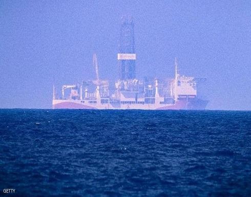 """بإذن """"السراج""""..تركيا تبدأ خطوات التنقيب عن النفط قبالة ليبيا"""