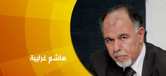 قراءة نقدية لرواية يردا شمسا لهاشم غرايبة باليرموك