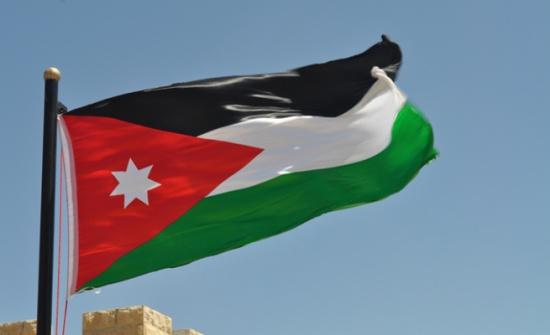 محاضرة في لواء القصر بعنوان العلم الأردني