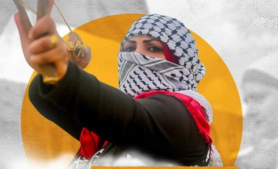 بالصور : المرأة الفلسطينية في يوم المرأة