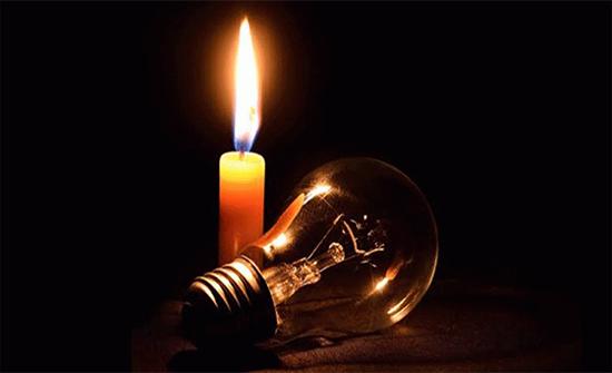 انقطاع الكهرباء على طاولة النواب اليوم