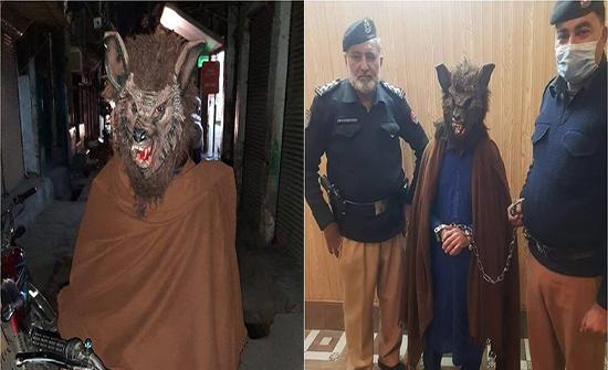 """بعد إخافته الناس ليلة رأس السنة.. توقيف """"الرجل الذئب"""" في باكستان"""