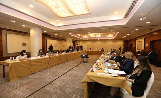 اطلاق خارطة الطريق للمشاورات بشأن الخطة الوطنية حول المرأة والسلام والأمن