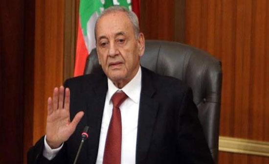"""بري يدعو إلى """"تهدئة فورية وحوار"""" بين المكونات اللبنانيّة"""