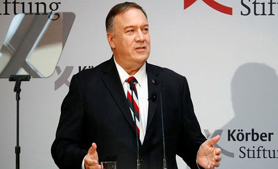 """بومبيو يحث العراق على بحث """"الشكاوى المشروعة"""" للمتظاهرين"""