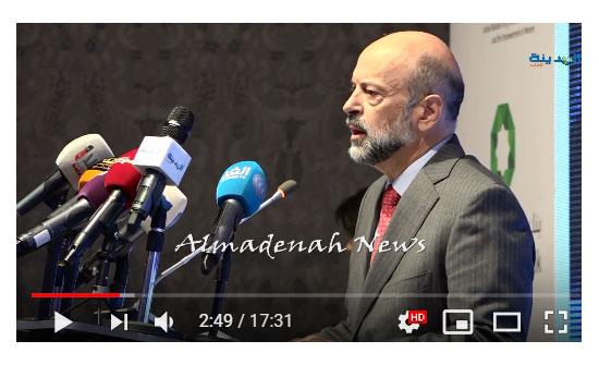 بالفيديو : كلمة الرزاز  في المنتدى الاقتصادي الاردني الثاني بالبحر الميت