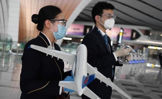 مطار بكّين يلغي أكثر من ألف رحلة خوفا من انتشار كورونا مجددا