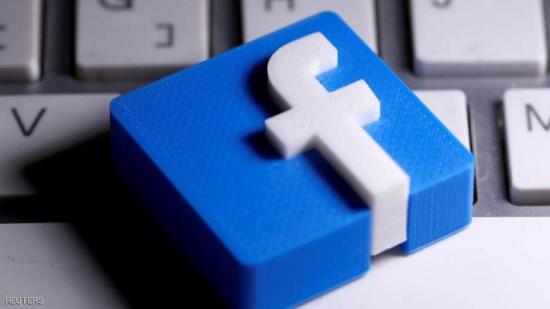 مجموعة فيسبوك تعلن أن بعض مستخدميها يواجهون صعوبة في الوصول إلى خدماتها