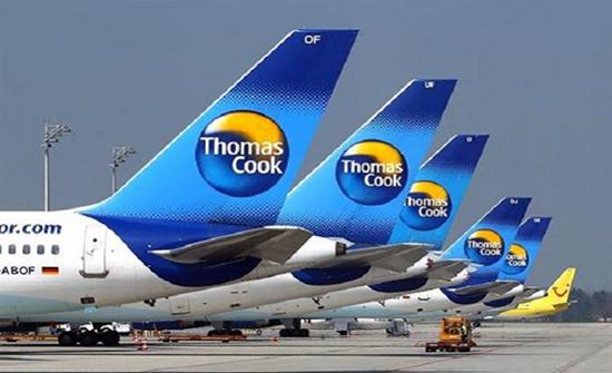 """شركة """"هاي هايز ترافل"""" ستشتري  جميع كالات توماس كوك  في بريطانيا"""
