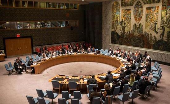 """""""الامن الدولي"""" يناقش بيانا يدعو فيه انقرة الى الرجوع الى الدبلوماسية بدلا من الحرب"""