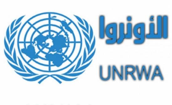 الشؤون الفلسطينية: تسهيلات لأونروا الأردن لمواجهة فيروس كورونا