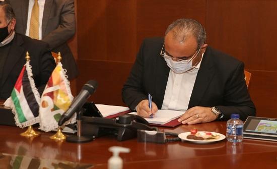 اتفاقيتان بين الأمانة والبنك الأوروبي لإعادة الإعمار