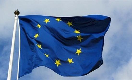 دول أوروبية تحث إيران على التعاون مع الوكالة الدولية للطاقة الذرية