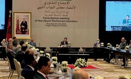 البيان الختامي للاجتماع التشاوري الليبي بطنجة يؤكد على إنهاء الانقسام وعودة اللاجئينش