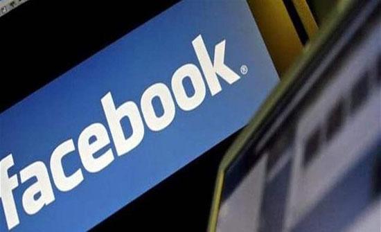 فيسبوك تشدد القيود على خدمة البث المباشر