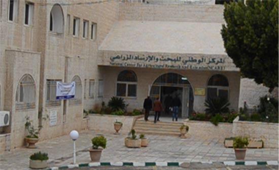 وفد اللجنة الزراعية السودانية يزور المركز الوطني الزراعي