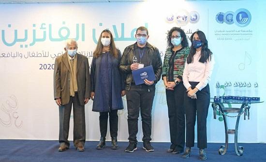 شومان توزع الجوائز على الفائزين بجائزة أبدع