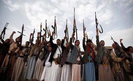 الحوثيون: شطبنا من قائمة الإرهاب يؤكد خطأ إدراجنا فيها
