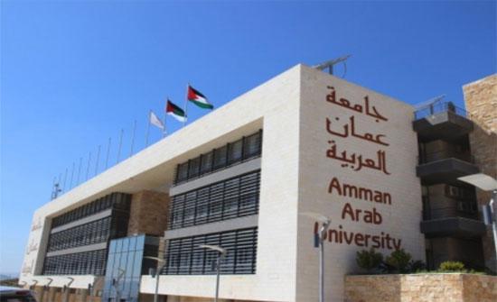 """14 مشروع ابتكاري لطلبة """"عمان العربية"""" تحظى باهتمام دولي"""