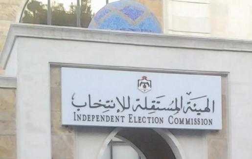 اغلاق مقر مرشح خالف تعليمات الدعاية الانتخابية