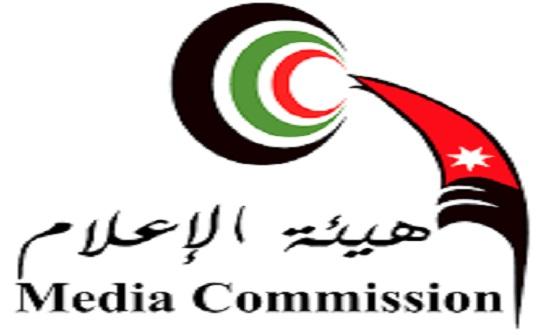 هيئة الاعلام توضح آلية عمل الإعلاميين وتصاريحهم خلال فترة الحظر الشامل بعد الانتخابات النيابية