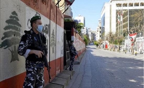 اقفال عام ومنع تجول للحد من انتشار كورونا في لبنان