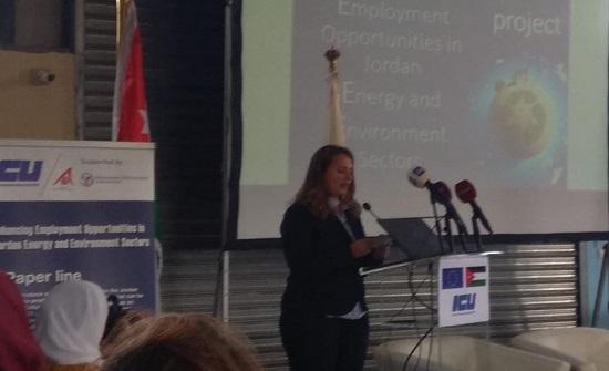 افتتاح مشروع إعادة التدوير في اربد
