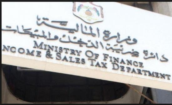الضريبة تدعو المكلفين لتقديم إقرارات الدخل الكترونيا عن السنة المالية 2019 قبل نهاية الشهر