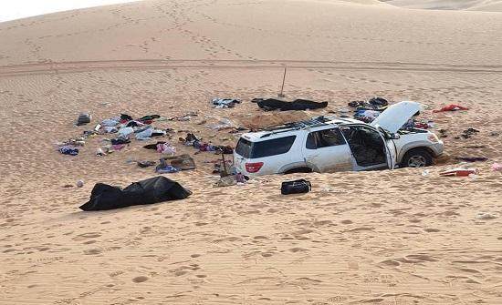 وصية مؤثرة لسودانية عثر على جثتها مع آخرين في صحراء ليبيا . شاهد