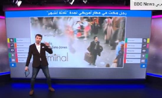 فيديو : أمريكي عاش في مطار لـ3 أشهر خوفا من فيروس كورونا!