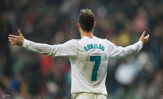 رونالدو: الفوز بدوري الأبطال سيجعل موسمنا رائعا