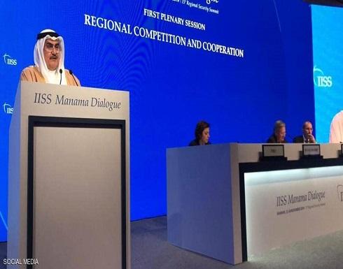 وزير خارجية البحرين: الأردن  والخليج ومصر حجر اساس في الأمن الإقليمي